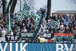 FC Schweinfurt 05 verliert 1-3 gegen den TSV 1860 München (165)
